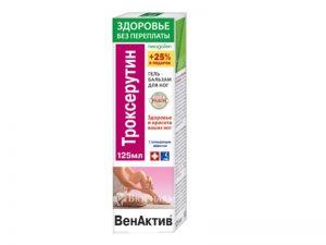 Venaktiv Trokserutin gel-balzam za noge - Apoteka Biopharm